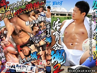 Hottest Asian homosexual boys in Best dildos/toys, twinks JAV movie 1:55:50 2015-12-18