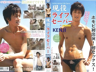 Crazy Asian gay boys in Hottest solo male, handjob JAV movie 2:0:10 2015-06-19