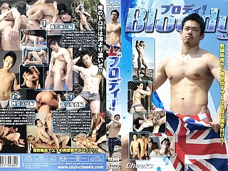 Hottest Asian homo twinks in Crazy outdoor, dildos/toys JAV movie 2:5:15 2016-01-07